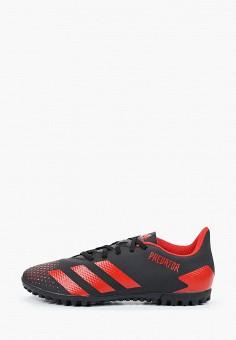 Шиповки, adidas, цвет: черный. Артикул: AD002AMHLLX9. Обувь / Кроссовки и кеды