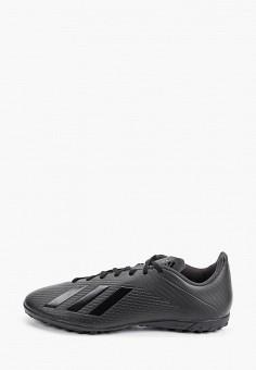 Шиповки, adidas, цвет: черный. Артикул: AD002AMHLMA6. Обувь / Кроссовки и кеды