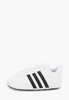 Кеды, adidas Originals, цвет: белый. Артикул: AD093AKJFPH6. Мальчикам / Обувь / Кроссовки и кеды
