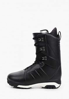 Ботинки горнолыжные, adidas Originals, цвет: черный. Артикул: AD093AMJFUG1.