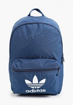 Рюкзак, adidas Originals, цвет: синий. Артикул: AD093BUHLEJ2. Аксессуары / Рюкзаки