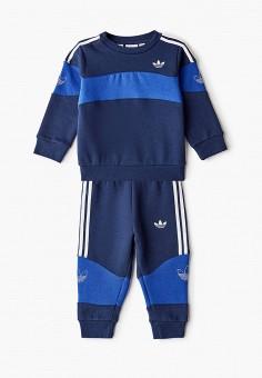 Костюм спортивный, adidas Originals, цвет: синий. Артикул: AD093EBIALQ8. Новорожденным