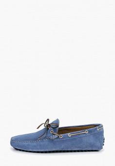 Мокасины, Aldo, цвет: синий. Артикул: AL028AMITBN6.