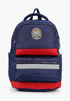 Рюкзак, 4All, цвет: синий. Артикул: AL052BKKKRJ3. Мальчикам / Аксессуары