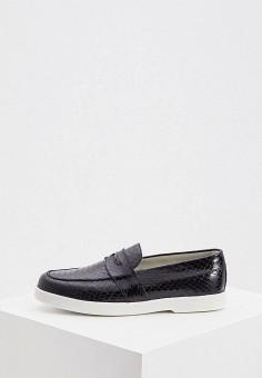 Лоферы, Aldo Brue, цвет: черный. Артикул: AL232AMJYOB8. Обувь / Туфли