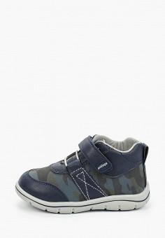 Кроссовки, Antilopa, цвет: синий. Артикул: AN058ABIQMZ8. Мальчикам / Обувь / Кроссовки и кеды