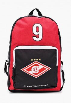 Рюкзак, Atributika & Club?, цвет: черный. Артикул: AT006BKKMNU2. Мальчикам / Аксессуары