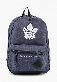 Рюкзак, Atributika & Club?, цвет: синий. Артикул: AT006BUJKG38. Аксессуары / Рюкзаки