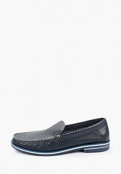 Лоферы, Baerchi, цвет: синий. Артикул: BA072AMIBVA2. Обувь / Туфли