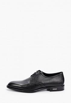 Туфли, Baldinini, цвет: черный. Артикул: BA097AMIQJJ7.