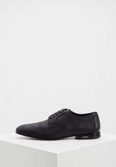 Туфли, Baldinini, цвет: черный. Артикул: BA097AMIQJK6.