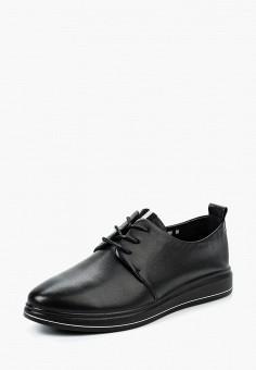 Ботинки, Baden, цвет: черный. Артикул: BA993AWAGZO2. Обувь / Ботинки / Низкие ботинки