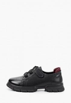 Ботинки, Baden, цвет: черный. Артикул: BA993AWJAUE0. Обувь / Ботинки / Низкие ботинки
