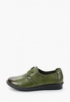 Ботинки, Baden, цвет: зеленый. Артикул: BA993AWJAUG3. Обувь / Ботинки / Низкие ботинки