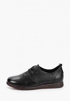 Ботинки, Baden, цвет: черный. Артикул: BA993AWJAUG6. Обувь / Ботинки / Низкие ботинки