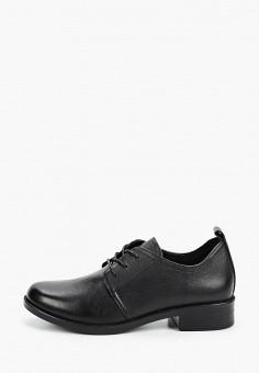 Ботинки, Baden, цвет: черный. Артикул: BA993AWJAUO2. Обувь / Ботинки / Низкие ботинки