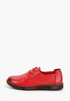 Ботинки, Baden, цвет: красный. Артикул: BA993AWJAUQ8. Обувь / Ботинки / Низкие ботинки