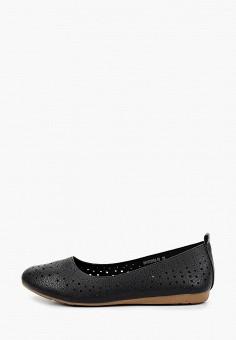 Балетки, Betsy, цвет: черный. Артикул: BE006AWIZIY8. Обувь / Балетки