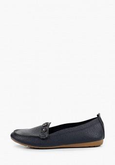 Мокасины, Betsy, цвет: синий. Артикул: BE006AWIZIY9. Обувь / Мокасины и топсайдеры