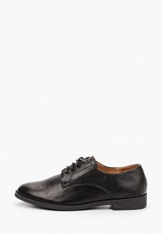 Ботинки, Betsy, цвет: черный. Артикул: BE006AWKDJM1. Обувь / Ботинки