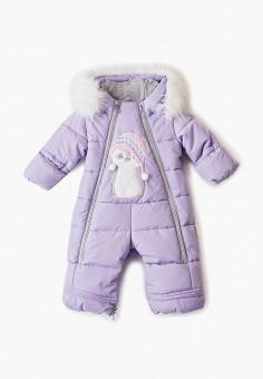 Комбинезон утепленный, Boom, цвет: фиолетовый. Артикул: BO051EGGPRG9. Новорожденным / Одежда
