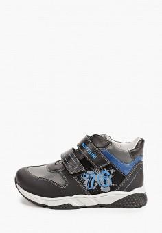 Кроссовки, Bottilini, цвет: синий. Артикул: BO056ABHYOP5.