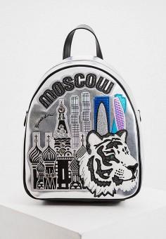 Рюкзак, Braccialini, цвет: серебряный. Артикул: BR001BWHTHM9. Аксессуары / Рюкзаки