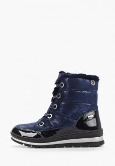 Дутики, Caprice, цвет: синий. Артикул: CA107AWFNYO8. Обувь / Сапоги / Дутики
