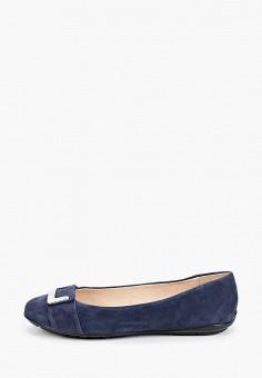 Балетки, Caprice, цвет: синий. Артикул: CA107AWIADE8. Обувь / Балетки