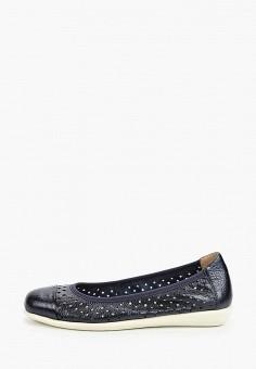 Балетки, Caprice, цвет: синий. Артикул: CA107AWIADG0. Обувь / Балетки