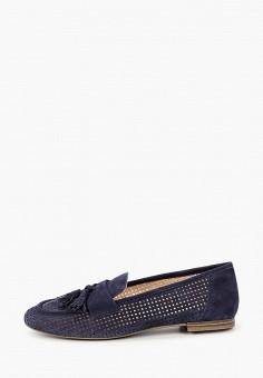 Лоферы, Caprice, цвет: синий. Артикул: CA107AWIADK9. Обувь / Обувь с увеличенной полнотой