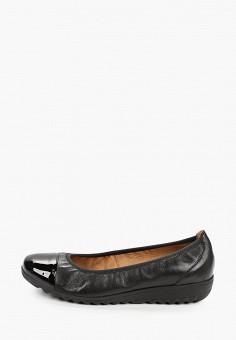 Балетки, Caprice, цвет: черный. Артикул: CA107AWJXUI1. Обувь / Обувь с увеличенной полнотой