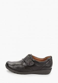 Ботинки, Caprice, цвет: черный. Артикул: CA107AWJXUO0. Обувь / Ботинки / Низкие ботинки