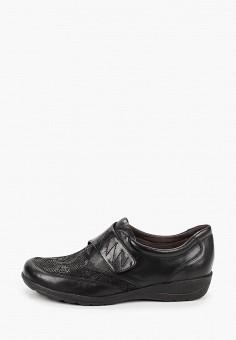 Ботинки, Caprice, цвет: черный. Артикул: CA107AWJXUO1. Обувь / Обувь с увеличенной полнотой
