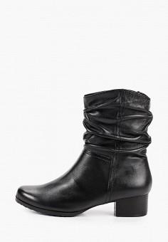 Полусапоги, Caprice, цвет: черный. Артикул: CA107AWJXUS6. Обувь / Обувь с увеличенной полнотой