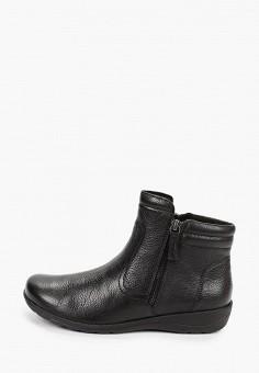 Ботинки, Caprice, цвет: черный. Артикул: CA107AWJXUT7. Обувь / Обувь с увеличенной полнотой