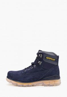 Ботинки, Caterpillar, цвет: синий. Артикул: CA213AMGEUA2. Обувь / Ботинки / Высокие ботинки