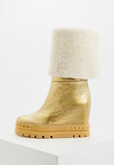 Сапоги, Casadei, цвет: золотой. Артикул: CA559AWGBVC9. Обувь / Сапоги / Сапоги