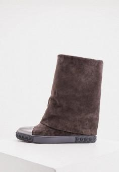 Сапоги, Casadei, цвет: серый. Артикул: CA559AWJVLD1. Обувь / Сапоги / Сапоги