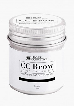 Хна для бровей, CC Brow, цвет: черный. Артикул: CC003LWXZK17. Красота / Макияж