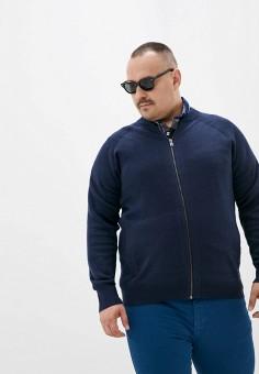 Кардиган, Celio, цвет: синий. Артикул: CE007EMHNQJ8. Одежда / Джемперы, свитеры и кардиганы / Кардиганы