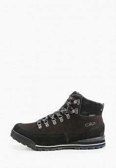 Ботинки, CMP, цвет: черный. Артикул: CM001AMGSEX3. Обувь / Ботинки
