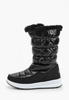 Дутики, CMP, цвет: черный. Артикул: CM001AWGSEZ3. Обувь / Сапоги / Дутики
