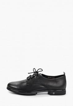 Ботинки, Covani, цвет: черный. Артикул: CO012AWIVVC8. Обувь / Ботинки / Низкие ботинки