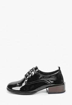 Ботильоны, Covani, цвет: черный. Артикул: CO012AWKETD6. Обувь / Ботильоны