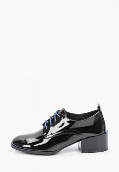 Ботильоны, Covani, цвет: черный. Артикул: CO012AWKETD8. Обувь / Ботильоны