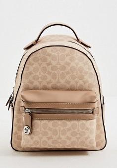 Рюкзак, Coach, цвет: бежевый. Артикул: CO069BWIQLA6. Аксессуары / Рюкзаки