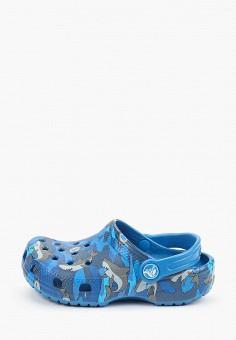 Сабо, Crocs, цвет: синий. Артикул: CR014ABIJVE2.