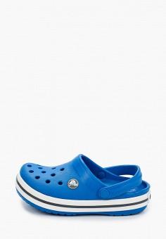 Сабо, Crocs, цвет: синий. Артикул: CR014ABIJVF6.