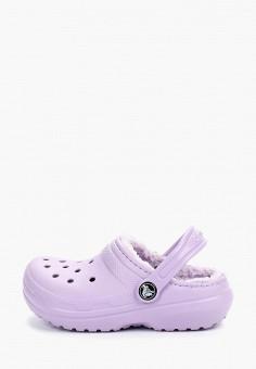 Сабо, Crocs, цвет: фиолетовый. Артикул: CR014AGGKYO0.